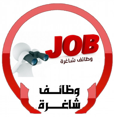 Available Jobs