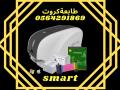asaaar-makyn-tbaaa-alkrot-oalkarnyhat-alblastyky-id-printer-small-0