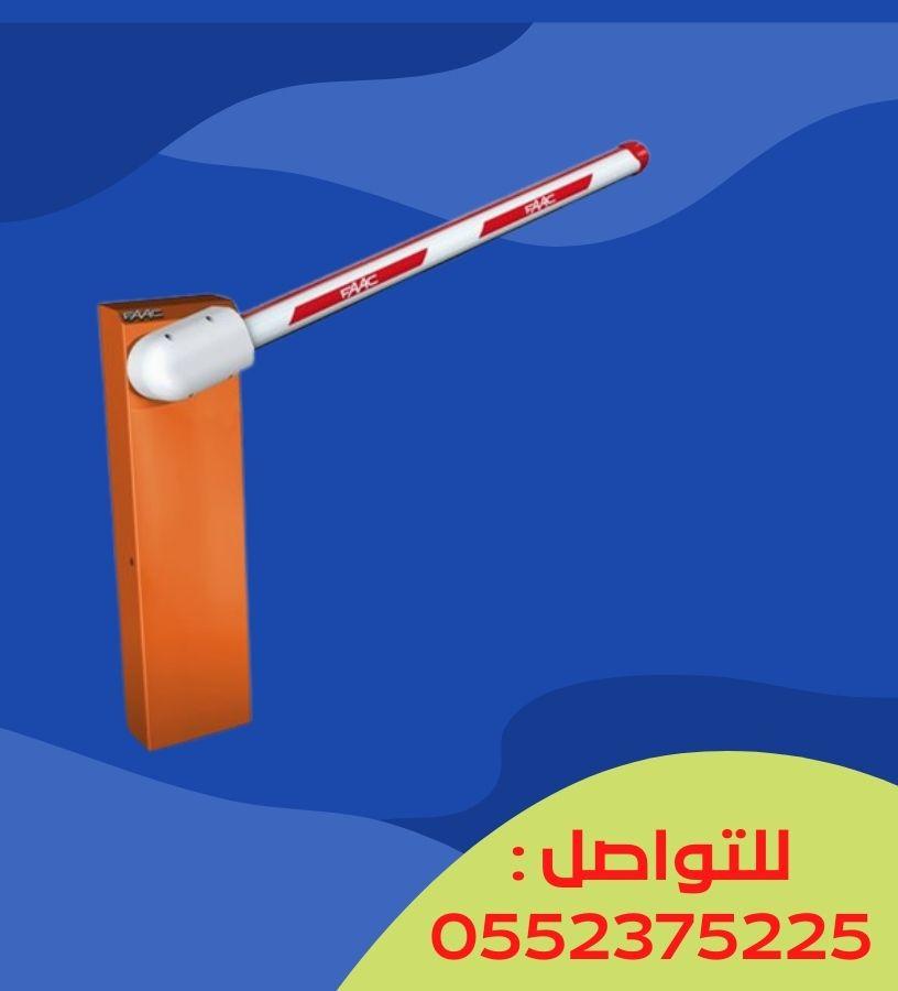 boab-thkm-fy-dkhol-okhroj-alsyarat-fy-almoakf-barrier-gate-big-0