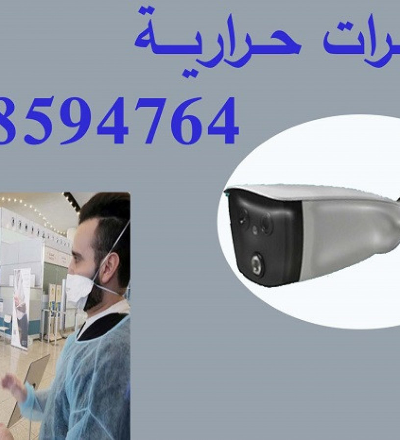 kamyrat-almrakb-alhrary-big-2