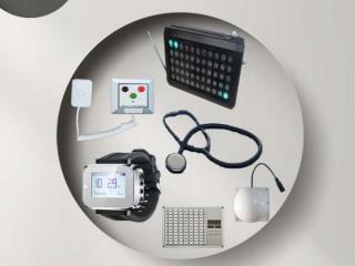 جهاز مناداة التمريض داخل المستشفيات بأحدث التقنيات