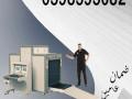 jhaz-alaks-ray-llkshf-aan-alhkaeb-small-2