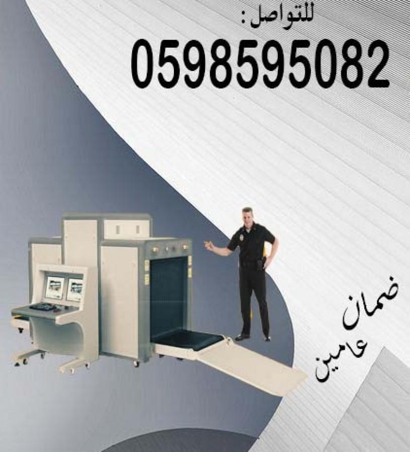 jhaz-alaks-ray-llkshf-aan-alhkaeb-big-2
