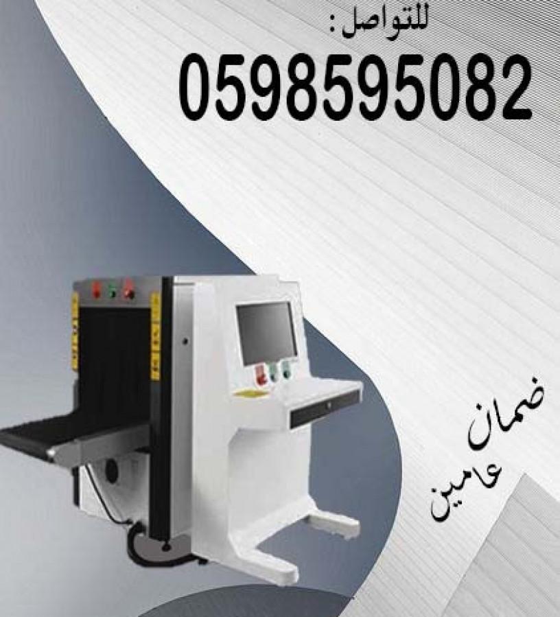 jhaz-alaks-ray-llkshf-aan-alhkaeb-big-0