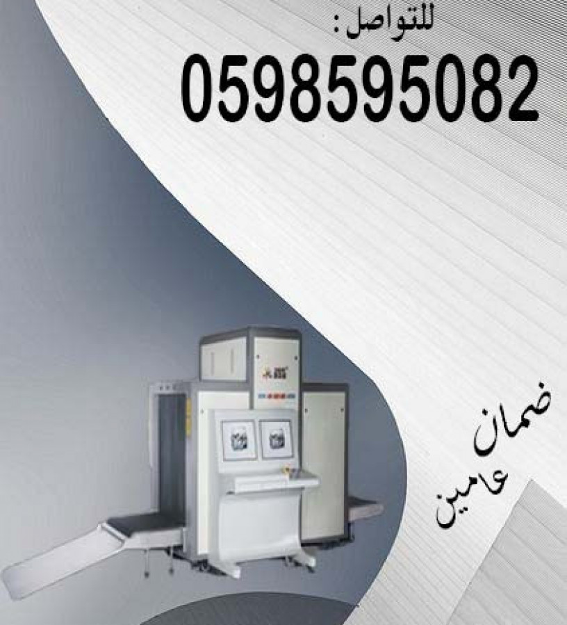 jhaz-alaks-ray-llkshf-aan-alhkaeb-big-3