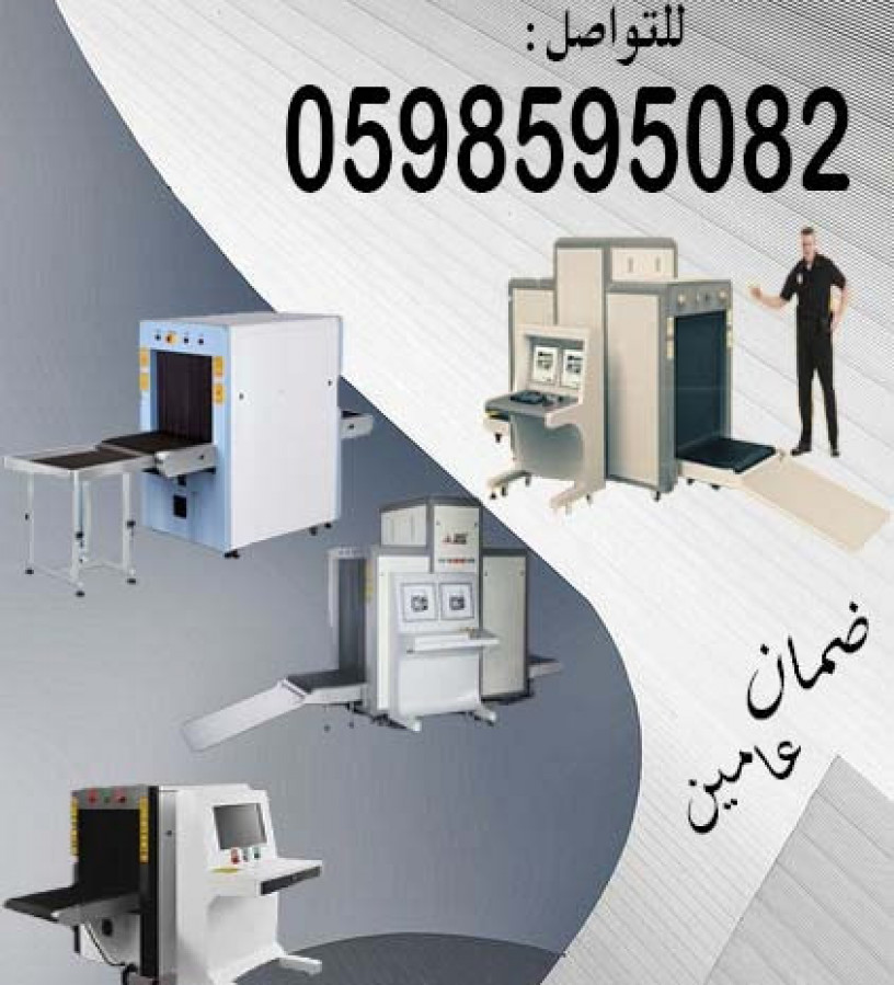 jhaz-alaks-ray-llkshf-aan-alhkaeb-big-1