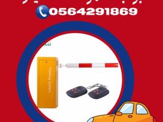 بوابة جراج سيارات /ذراع /عمود 0564291869