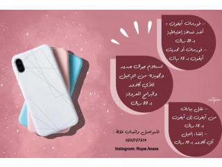خدمات اصلاح اجهزة الايفون بالمنزل