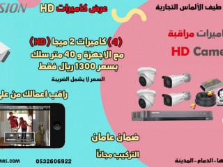 كاميرات مراقبة TURBO HD CAMERA