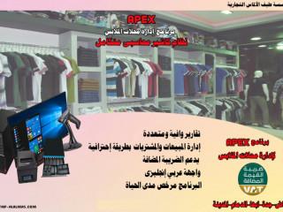 عرض كاشير الملابس ,الهدايا , العطور و محلات الورد