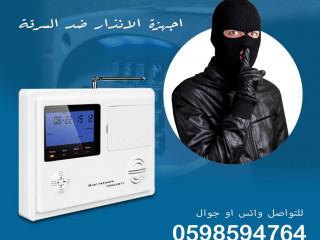 أجهزة الإنذار ضد السرقة اللاسلكية