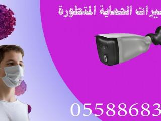 كاميرا مراقبة حرارية لمراقبة وقياس درجة حرارة الأفراد