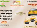 hoajz-mokf-llsyarat-aotomatyk-parking-car-lock-automatic-jml-otjze-small-2