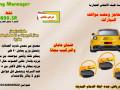 hoajz-mokf-llsyarat-aotomatyk-parking-car-lock-automatic-jml-otjze-small-1