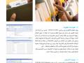 ntham-abks-ladar-almstshfyat-o-alaayadat-alalktrony-apex-e-clinic-small-5