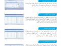 ntham-abks-ladar-almstshfyat-o-alaayadat-alalktrony-apex-e-clinic-small-2