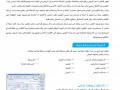ntham-abks-ladar-almstshfyat-o-alaayadat-alalktrony-apex-e-clinic-small-3