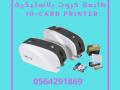 tabaa-krot-blastykyh-0564291869-small-1