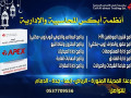 kashyr-tmoynat-bkalh-0537709556-small-3