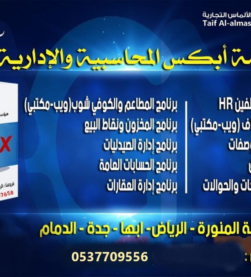 kashyr-tmoynat-bkalh-0537709556-big-3