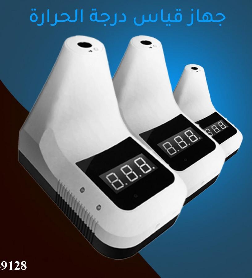 jhaz-kyas-drj-alhrar-big-0