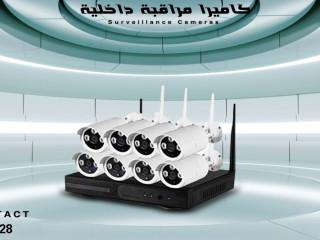 كاميرات مراقبة ليلية نهارية حساسة