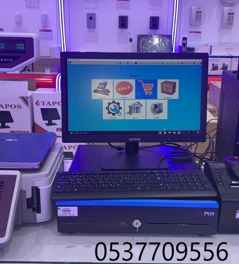 kashyr-bkal-markt-tmoynat-krtasy-3400-ryal-big-0