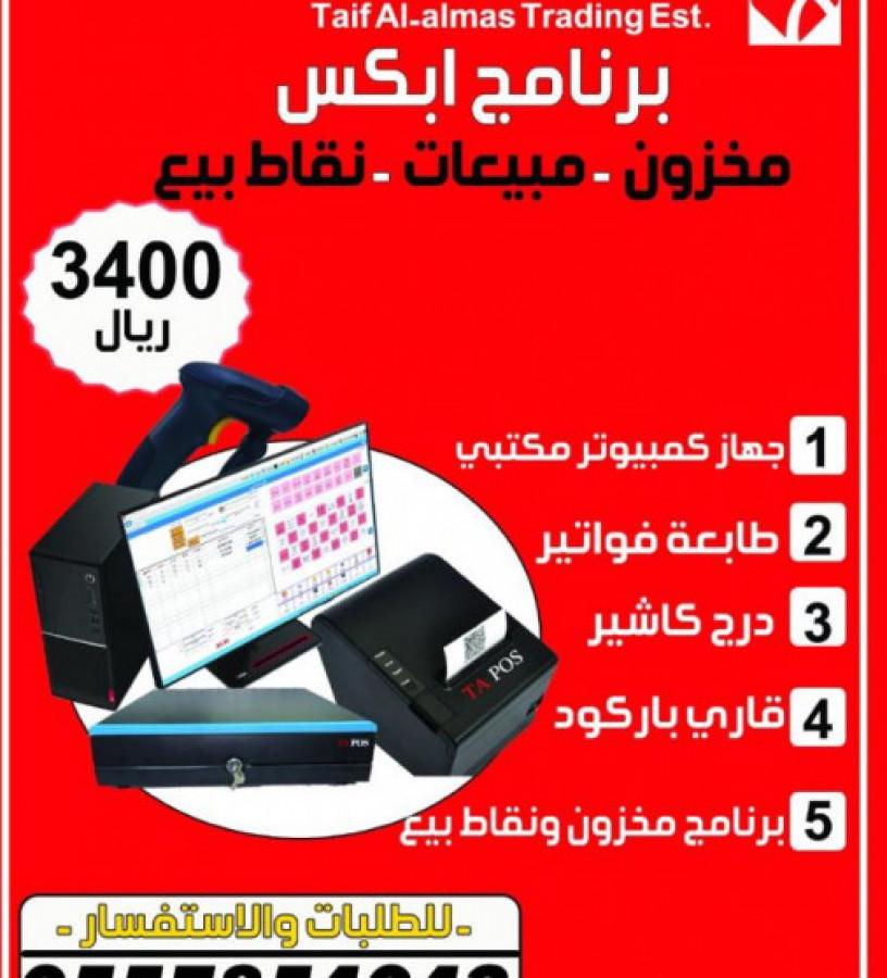 kashyr-llbkal-o-altmoynat-haybr-mdaf-aaly-kl-alasnaf-big-1