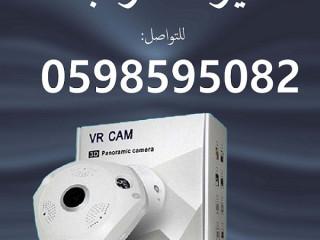 كاميرات مراقبة مميزة بأفضل الأسعار