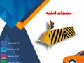 llbyaa-msdat-trk-hydrolyky-small-0