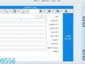 brnamj-tbaaa-alshykat-aljdyd-apex-cheques-small-4