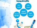 brnamj-tbaaa-alshykat-aljdyd-apex-cheques-small-5