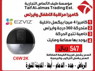 احدث كاميرات الاطفال لاول مرة بسوق السعودية