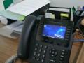 sntral-jrand-strym-ip-telephone-grand-stream-small-0