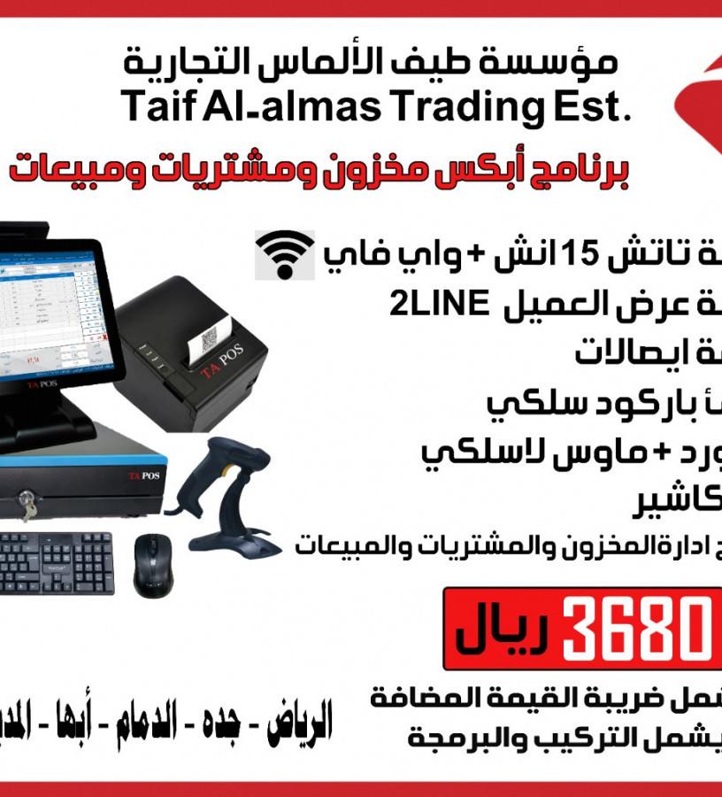 tkhfyd-aal-kashyr-tatsh-kaml-llsobr-markt-o-alhaybr-o-albkal-big-1
