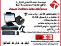 tkhfyd-aal-kashyr-tatsh-kaml-llsobr-markt-o-alhaybr-o-albkal-small-2