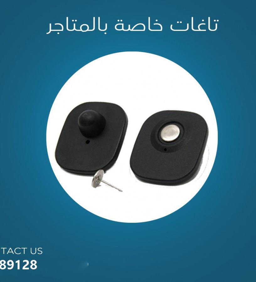 taghat-almlabs-alkhas-balmtajr-big-0