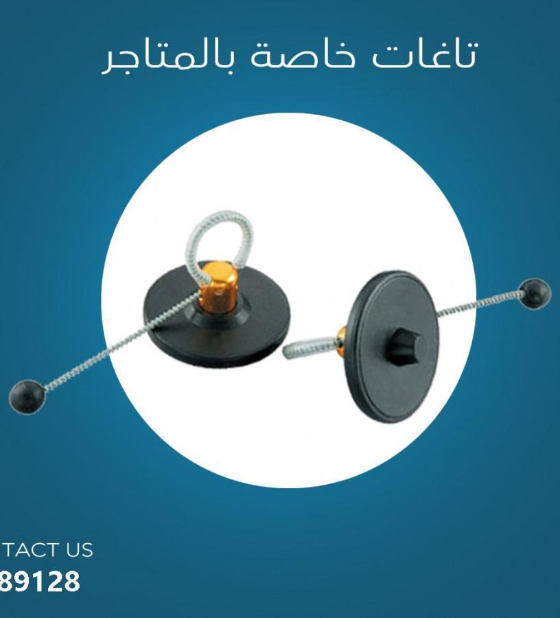 taghat-almlabs-alkhas-balmtajr-big-1