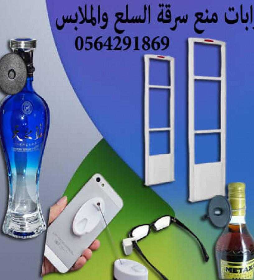 asaaar-boabat-mnaa-srk-almhlat-oalmtajr-big-2