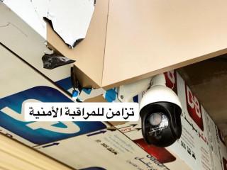 كاميرا مراقبة PTZ دقة وزوم عالي حتى 100م بسعر حصري