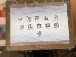 برنامج نقاط بيع كاشير- تقارير - مبيعات - مشتريات - سندات