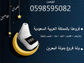 jhaz-kyas-drj-alhrar-aaal-aljod-small-1