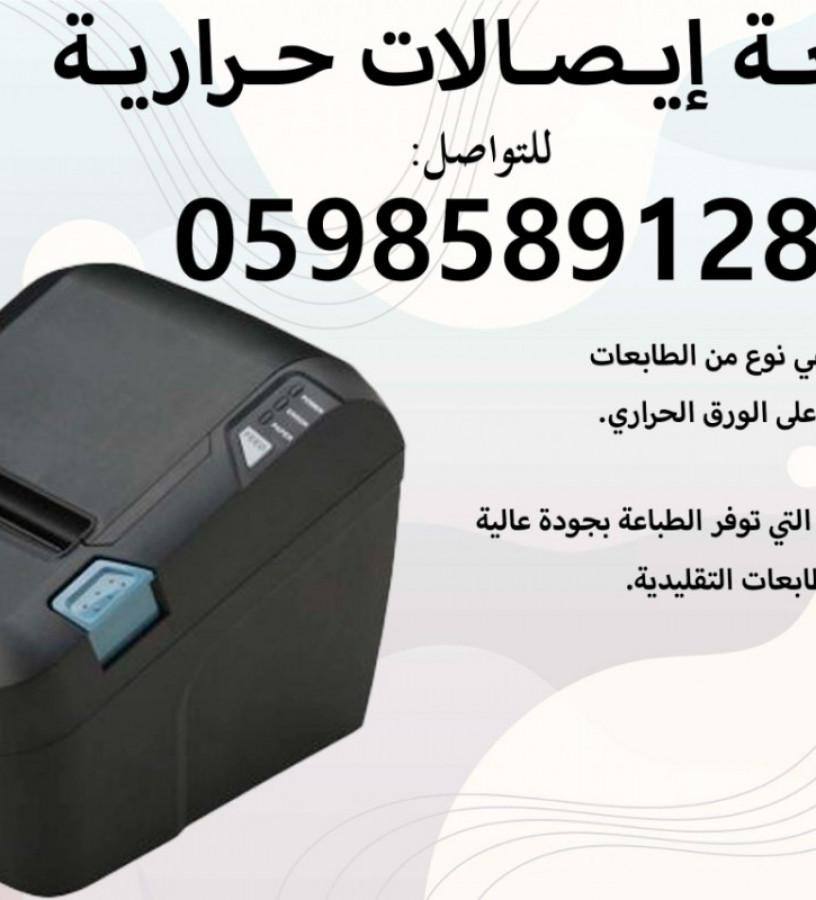 tabaa-alaysalat-alhrary-big-4