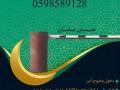 boabat-alsyarat-alelktrony-almmyz-small-2