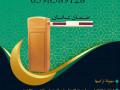 boabat-alsyarat-alelktrony-almmyz-small-0