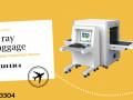 x-ray-baggage-jhaz-tftysh-alhkaeb-oalshnt-small-0