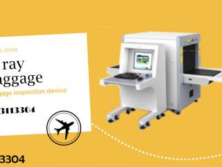 X ray baggage جهاز تفتيش الحقائب والشنط