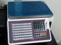 almyzan-alalktron-ltsyhl-byaa-almntjat-maa-10-alf-snf-small-1