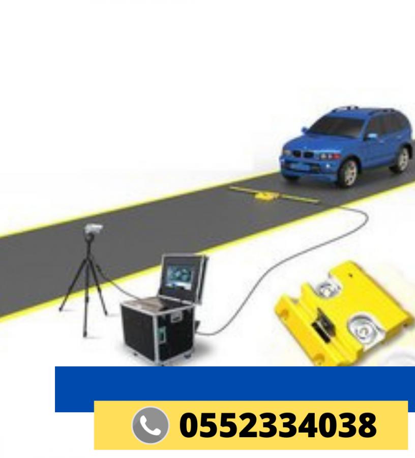 ajhz-tftysh-asfl-alsyarh-under-vehicle-inspection-system-big-0